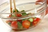 オクラとトマトのおかか和えの作り方1