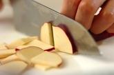 半熟卵の根菜カレーグラタンの下準備1