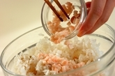 彩り押し寿司の作り方3