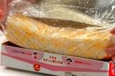 彩り押し寿司の作り方6