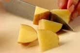ジャガイモとグリンピースのサラダの下準備1