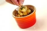 長芋のドライカレーの作り方4