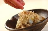 里芋のとも和えの作り方3