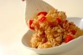 洋風炊き込みご飯の作り方2