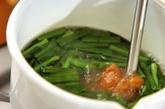 ニラ玉みそ汁の作り方1