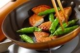 さつま揚げとシシトウの煮物の作り方1