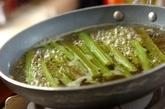 フキの煮物の作り方2