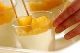 ヨーグルトとパイナップルのムースの作り方6