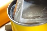 ふるふる黒ゴマミルクもちの作り方2