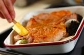 鶏と野菜のオーブン焼きの作り方4