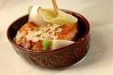 鶏と野菜のオーブン焼きの作り方5