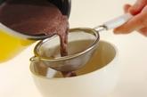 ホットチョコレートの作り方2