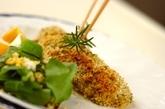 サーモンの香草パン粉焼きの作り方4