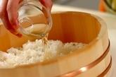 アナゴの混ぜ寿司の作り方1