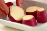 リンゴとサツマイモのソテーの下準備2