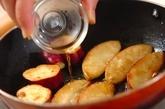 リンゴとサツマイモのソテーの作り方2