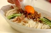 冷やし納豆素麺の作り方2