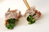 豚肉とクレソンのしゃぶしゃぶの作り方2