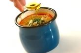 オニオントマトスープの素の作り方7
