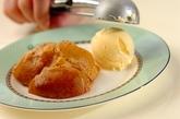 サバラン風デザートの作り方2