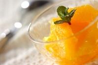 オレンジマリネ