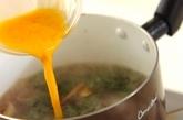モロヘイヤのかき玉スープの作り方2