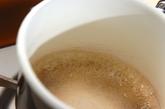 生搾りポン酢の作り方1