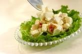 りんごとクルミのヨーグルトサラダの作り方3