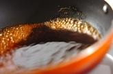 ブリの混ぜご飯の作り方2