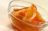 リンゴの白ワイン煮の作り方3
