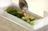 塩麹のケークサレの作り方4