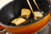 豆腐ステーキの作り方2