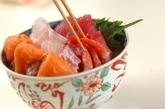 海鮮丼の作り方3