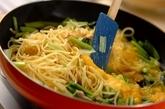 小松菜とベーコンのカルボナーラの作り方4