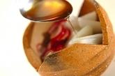 ラディッシュとワカメの酢のものの作り方1
