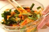 たっぷりおろしで食べるツナの卵焼きの作り方1