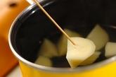 粉ふきイモのガーリックパセリ和えの作り方1