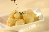 粉ふきイモのガーリックパセリ和えの作り方3