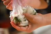 大根と大葉の塩昆布和えの作り方1