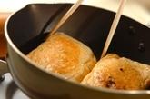 油揚げの袋焼き山椒風味の作り方3