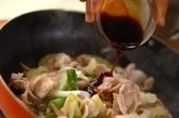 セロリと豚バラのオイスター炒めの作り方3