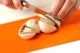 薄切りステーキのサラダ仕立ての下準備1
