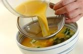 ツナとオクラの冷製レンジ茶碗蒸しの作り方2