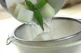 冬瓜の冷製ジュレ仕立ての作り方1