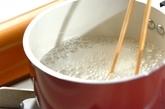 冬瓜の冷製ジュレ仕立ての作り方2