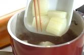 冬瓜の冷製ジュレ仕立ての作り方3