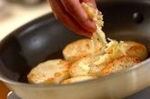 長芋のチーズソテーの作り方2