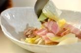 干し白菜と鶏もも肉のあんかけの作り方2