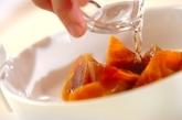 柿のコンポートの作り方3