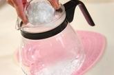ドリップコーヒーゼリーの作り方2